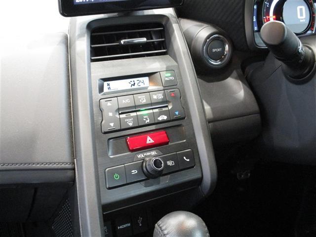 「ホンダ」「S660」「オープンカー」「神奈川県」の中古車13