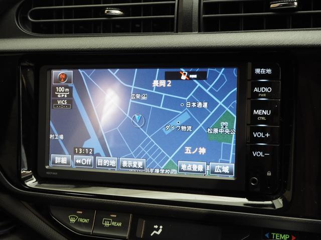 トヨタ アクア S メモリーナビ ETC ワイヤレスキー ワンセグTV