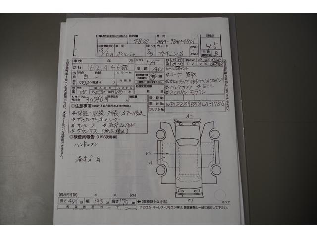 D車 左H V8 クロ革  記録簿 サンルーフ 保証付(6枚目)