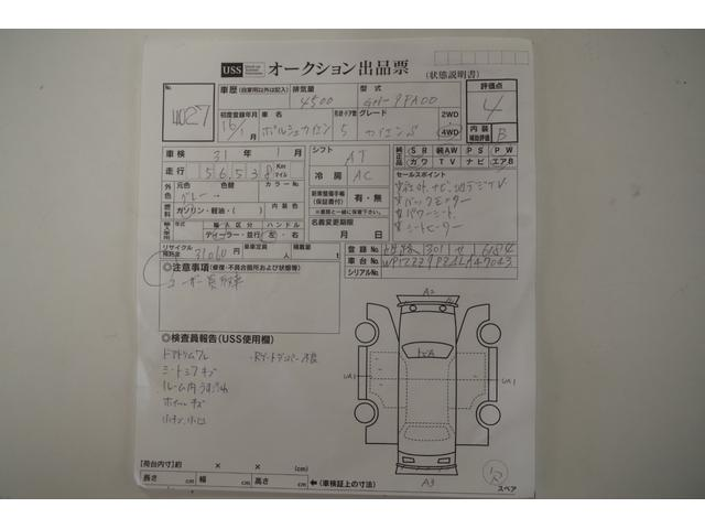 D車 V8 サンルーフ 左H クロ革 記録簿 保証付 Bカメ(13枚目)