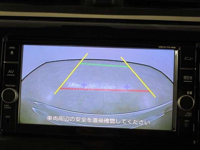 「三菱」「eKワゴン」「コンパクトカー」「長野県」の中古車12