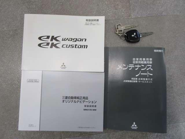 「三菱」「eKワゴン」「コンパクトカー」「長野県」の中古車20