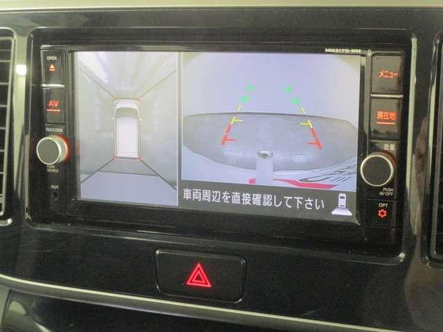 660 カスタム T セーフティ プラス エディション 4W(13枚目)