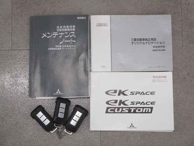 660 カスタム T セーフティ プラス エディション 4W(20枚目)
