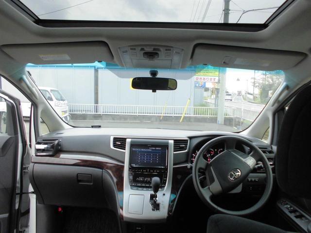トヨタ アルファード 240S 車高調 社外アルミ