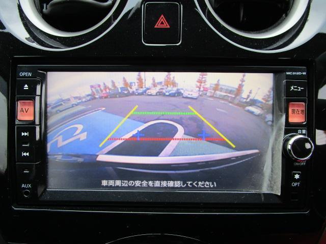 日産 ノート X DIG-S  純正ナビ 地デジTV
