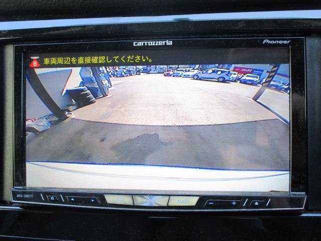 20XブラックエクストリーマーX サンルーフ 4WD(18枚目)