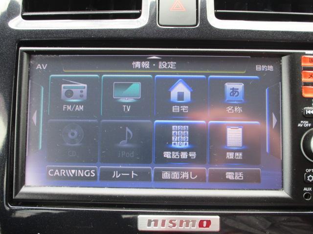 日産 マーチ ニスモS 5速車 純正ナビ 地デジTV