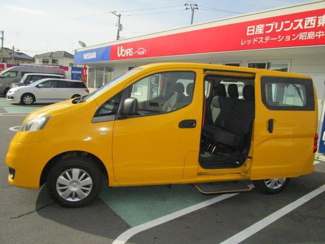 ユニバーサルデザイン 車イススローパータイプ(11枚目)