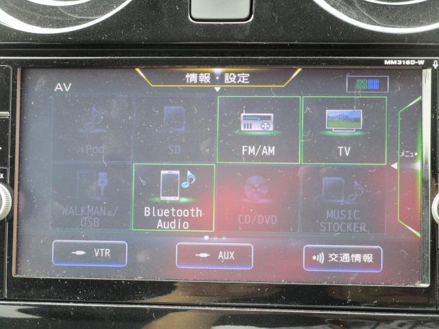 e-POWER メダリスト エマブレ 踏み間違え防止(16枚目)