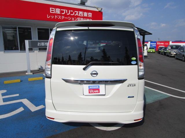 「日産」「セレナ」「ミニバン・ワンボックス」「東京都」の中古車9