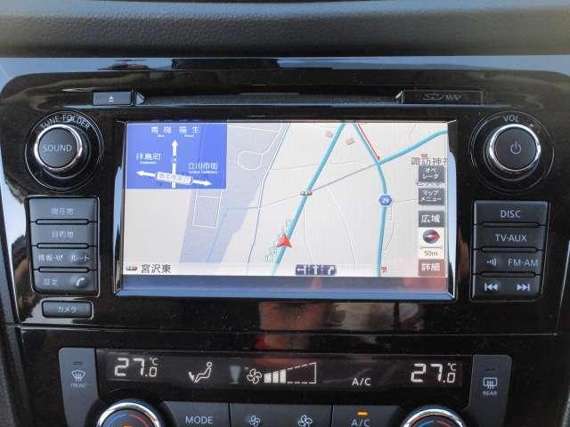 20Xt エマージェンシーブレーキパッケージ 2列車 4WD 当社下取りワンオーナー ドラレコ LED 前席シートヒーター オートバックドア(3枚目)