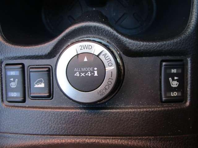 20Xt エマージェンシーブレーキパッケージ 2列車 4WD 当社下取りワンオーナー ドラレコ LED 前席シートヒーター オートバックドア(5枚目)