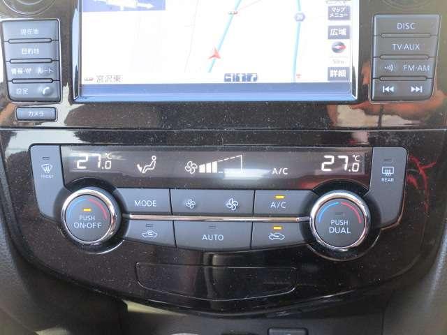 20Xt エマージェンシーブレーキパッケージ 2列車 4WD 当社下取りワンオーナー ドラレコ LED 前席シートヒーター オートバックドア(14枚目)