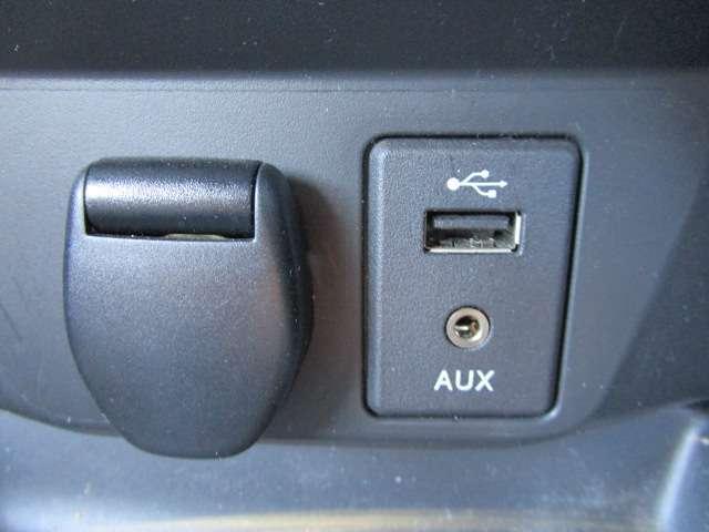 20Xt エマージェンシーブレーキパッケージ 2列車 4WD 当社下取りワンオーナー ドラレコ LED 前席シートヒーター オートバックドア(17枚目)