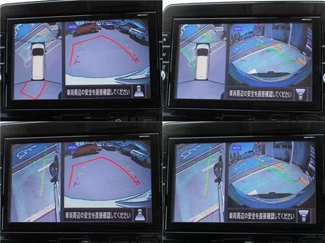ハイウェイスター VセレクションII ツインモニター アラウンドビュー プロパイロット MM518D-L ドラレコ(17枚目)