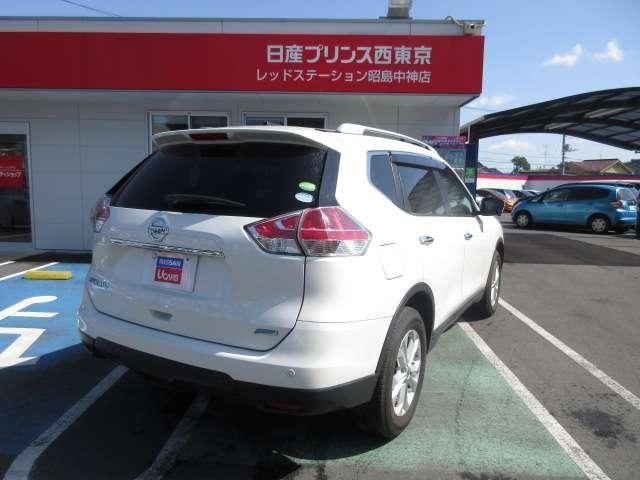 20X エマージェンシーブレーキパッケージ 4WD ルーフレイル 前席シートヒーター 当社下取りワンオーナー アラウンドビュー LED(2枚目)