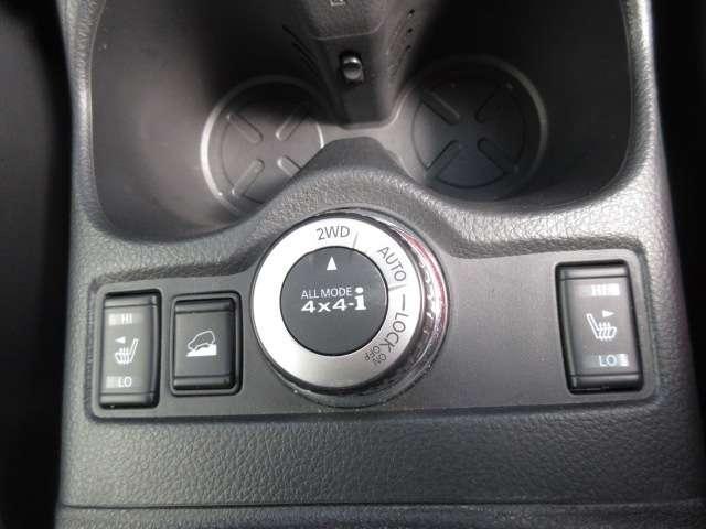 20X エマージェンシーブレーキパッケージ 4WD ルーフレイル 前席シートヒーター 当社下取りワンオーナー アラウンドビュー LED(6枚目)