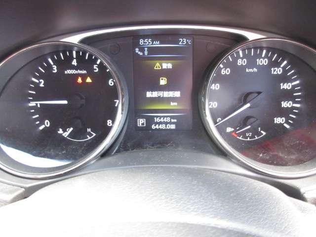 20X エマージェンシーブレーキパッケージ 4WD ルーフレイル 前席シートヒーター 当社下取りワンオーナー アラウンドビュー LED(15枚目)