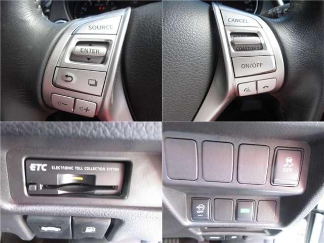 20X エマージェンシーブレーキパッケージ 4WD ルーフレイル 前席シートヒーター 当社下取りワンオーナー アラウンドビュー LED(16枚目)