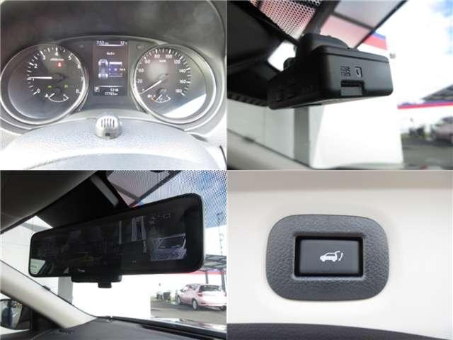 20Xi 全周囲モニター LEDヘッドランプ 衝突被害軽減システム メモリナビ Bカメラ アルミ 4WD ETC スマートキー アイドリングストップ ドラレコ 盗難防止システム レーンアシスト スマートミラー(17枚目)