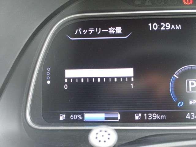 S 12セグメント 社外ナビ バックカメラ メモリーナビ LED 衝突被害軽減ブレーキ スマートキー ナビ/TV ワンオーナー タイヤ4本新品(5枚目)
