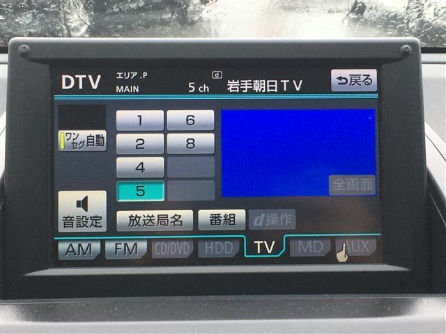「トヨタ」「SAI」「セダン」「岩手県」の中古車8