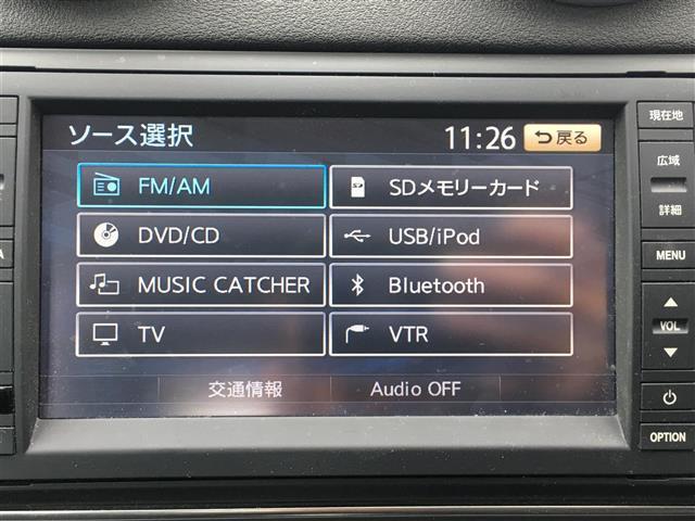 「アウディ」「A3」「コンパクトカー」「岩手県」の中古車5