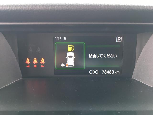 「トヨタ」「タンク」「ミニバン・ワンボックス」「岩手県」の中古車8