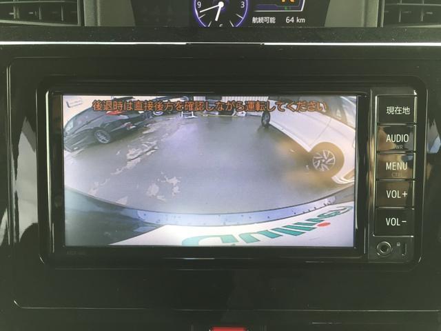 「トヨタ」「ルーミー」「ミニバン・ワンボックス」「岩手県」の中古車5
