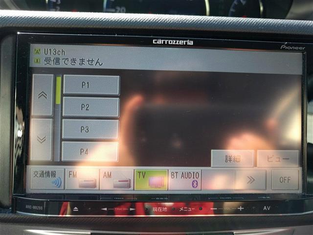 カスタム X(17枚目)