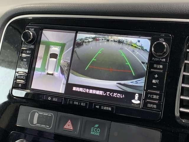 「三菱」「アウトランダーPHEV」「SUV・クロカン」「宮崎県」の中古車3