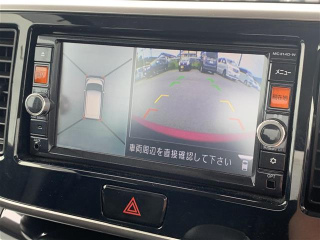 「日産」「デイズルークス」「コンパクトカー」「宮崎県」の中古車5