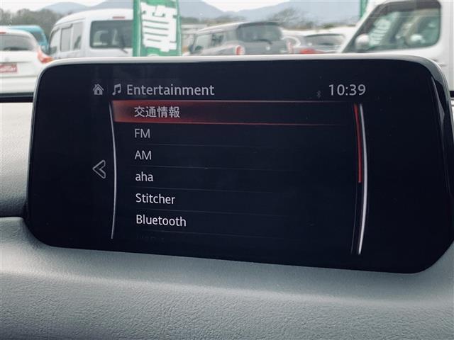 「マツダ」「CX-8」「SUV・クロカン」「宮崎県」の中古車9