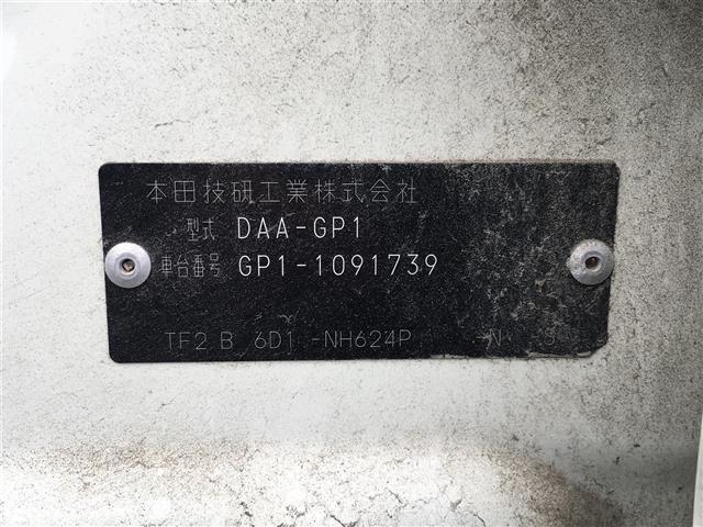 ナビプレミアムセレクション(34枚目)