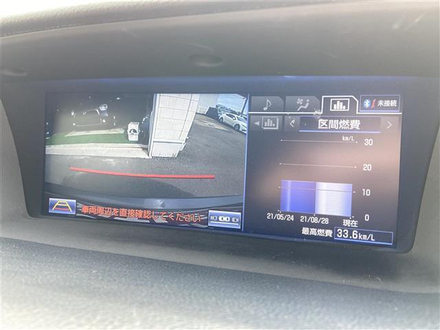 GS300h Iパッケージ 純正ナビ/CD・DVD再生/Bluetooth/バックカメラ/クルーズコントロール/LED/ETC/ヘッドライトウォッシャー/電動リアサンシェード/純正アルミホイール/プッシュスタート(7枚目)