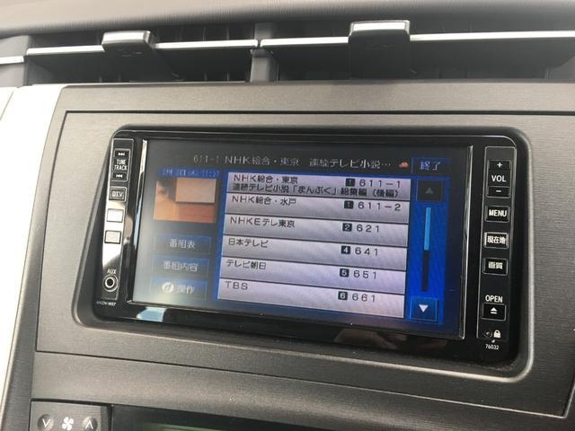 S 純正HDDナビ フルセグTV Bカメラ 車検R2.10(5枚目)