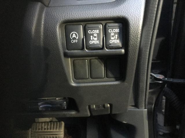 ハイウェイスター X Gパッケージ 4WD ワンオーナー スマートキー  純正ナビ/フルセグTV アラウンドビュー 両側電動ドア ETC シートヒーター キセノンヘッドライト フォグランプ ウィンカーミラー 純正AWノーマルタイヤ積込(6枚目)