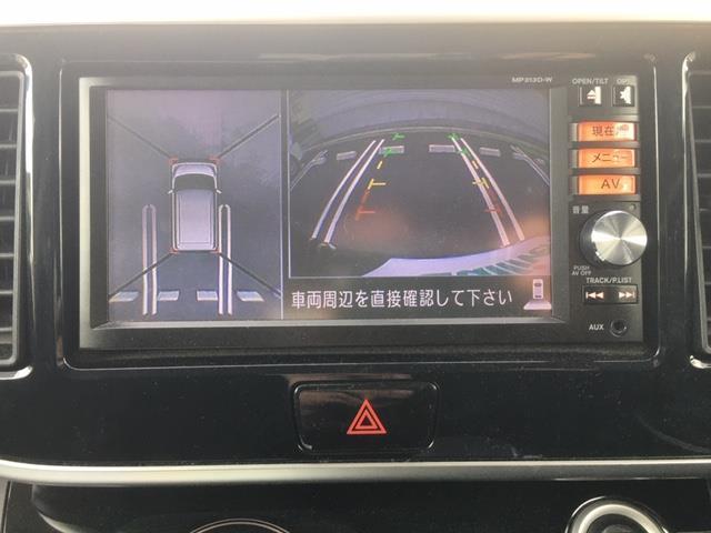 ハイウェイスター X Gパッケージ 4WD ワンオーナー スマートキー  純正ナビ/フルセグTV アラウンドビュー 両側電動ドア ETC シートヒーター キセノンヘッドライト フォグランプ ウィンカーミラー 純正AWノーマルタイヤ積込(8枚目)