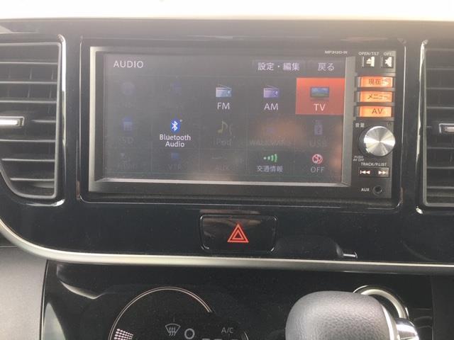 ハイウェイスター X Gパッケージ 4WD ワンオーナー スマートキー  純正ナビ/フルセグTV アラウンドビュー 両側電動ドア ETC シートヒーター キセノンヘッドライト フォグランプ ウィンカーミラー 純正AWノーマルタイヤ積込(10枚目)