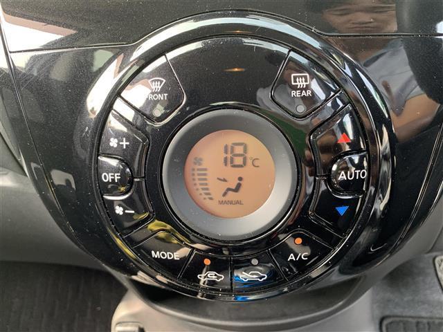 e-パワー X プッシュタート 純正オーディオ 衝突軽減 横滑り防止(19枚目)