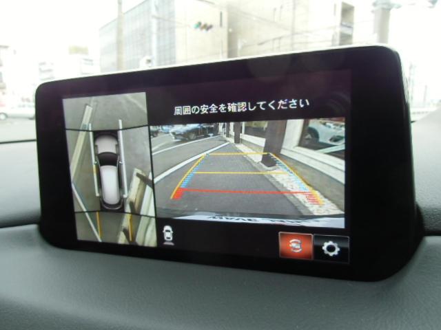 「マツダ」「CX-5」「SUV・クロカン」「神奈川県」の中古車22