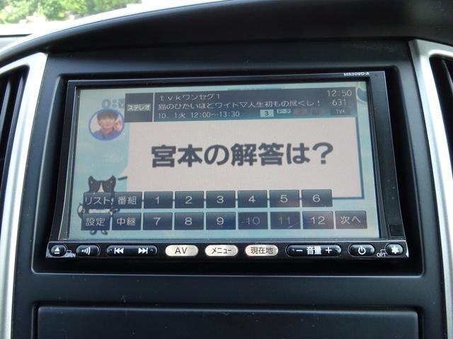 「日産」「セレナ」「ミニバン・ワンボックス」「神奈川県」の中古車16