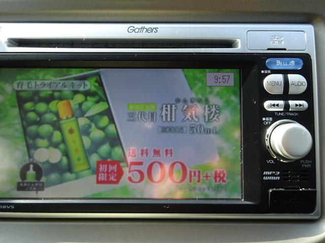 ベースグレード アイドリングストップ ナビ テレビ ETC 車検整備付き(16枚目)