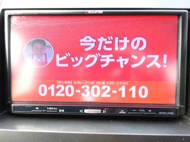 ジョイX 電動スライドドア ナビ バックカメラ ETC TV キーレス(17枚目)