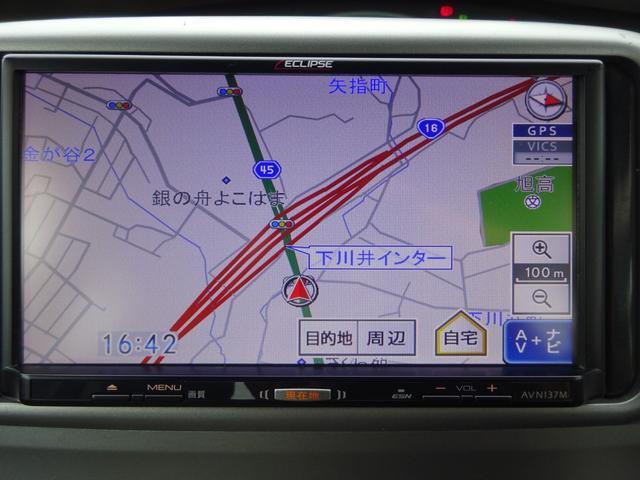 X 電動スライドドア スマートキー 電動格納ミラー 車検整備付き(14枚目)