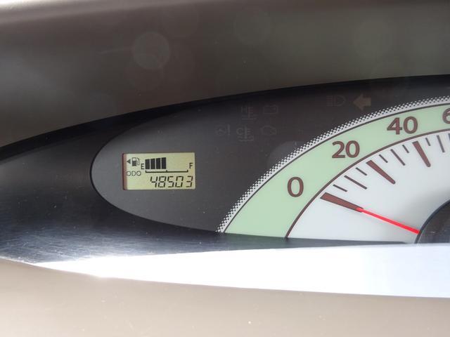 X 電動スライドドア スマートキー 電動格納ミラー 車検整備付き(20枚目)