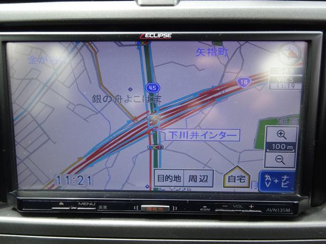 1.3i ワンオーナー ナビ TV キーレス 車検整備付き(15枚目)