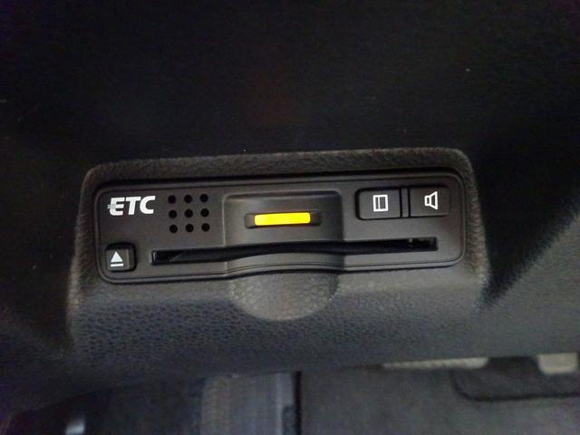 ハイブリッド・スマートセレクション ワンオーナー アイドリングストップ インターナビ バックカメラ スマートキー ETC ワンセグ HID フォグランプ 車検整備付き オートライト オートエアコン ハーフレザーシート(17枚目)