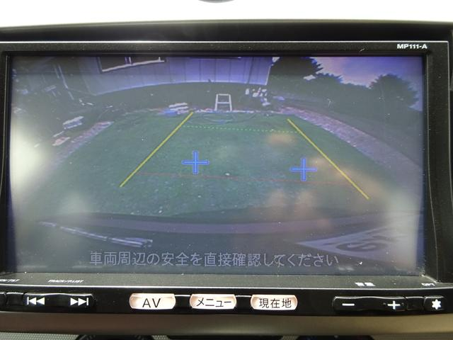 15X SV 純正ナビ バックカメラ スマートキー 新品タイヤ TV ETC フォグランプ 車検整備付き(15枚目)